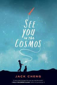 An image of the See You in the Cosmos Book Cover.